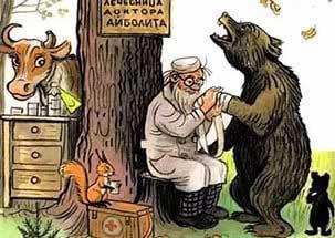 vozniknovenieitiya-veterinarii_002