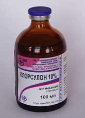 klorsulon-10_001
