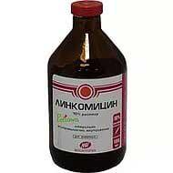 linkomicin-10_001