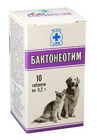baktoneotim_001