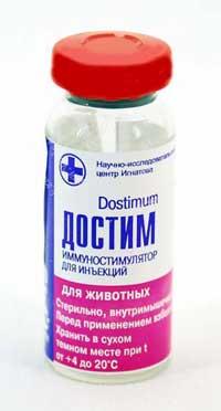 dostim_001