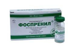 fosprenil_001