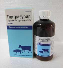toltrazuril-5_001